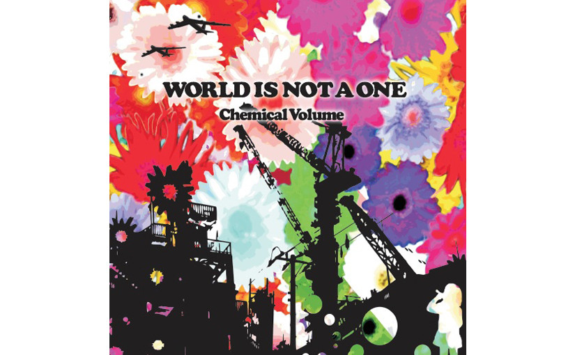 WORLD IS NOT A ONE