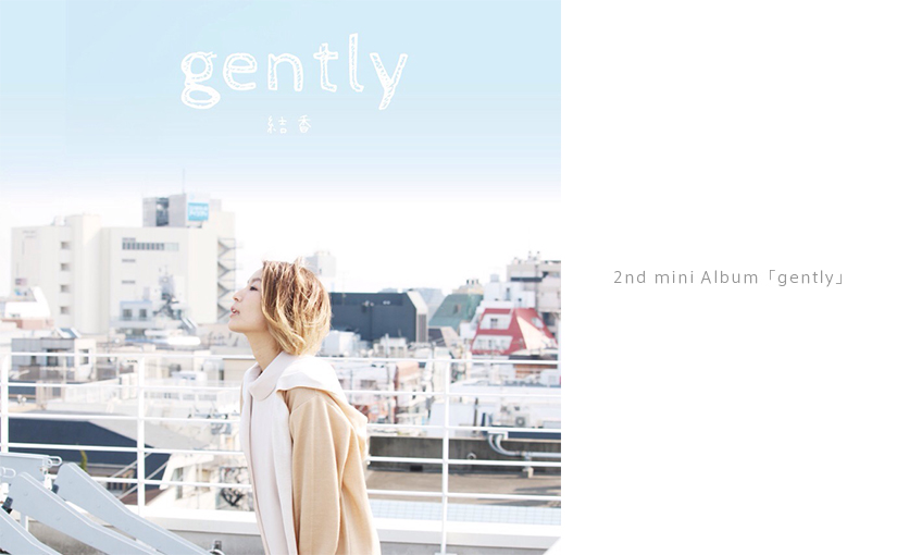 結香 – 2nd mini Album「gently」