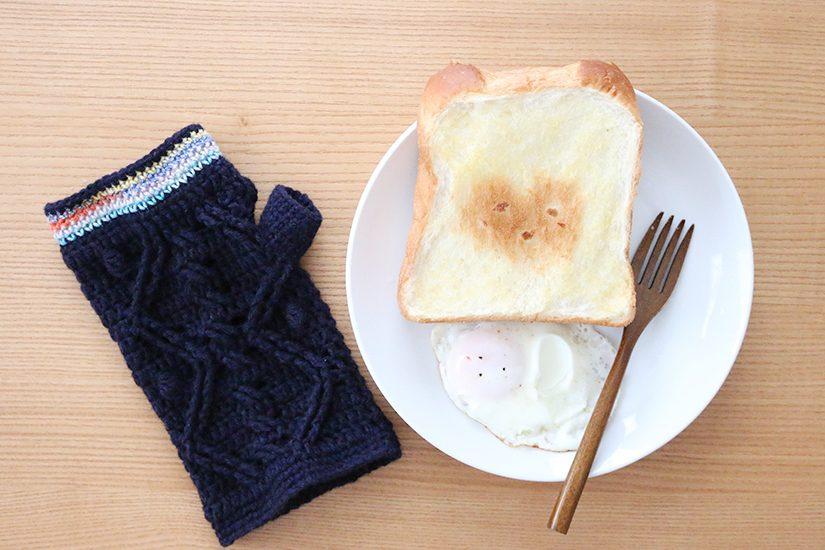 笑顔パン – #8