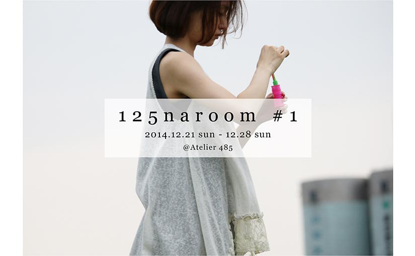 125naroom