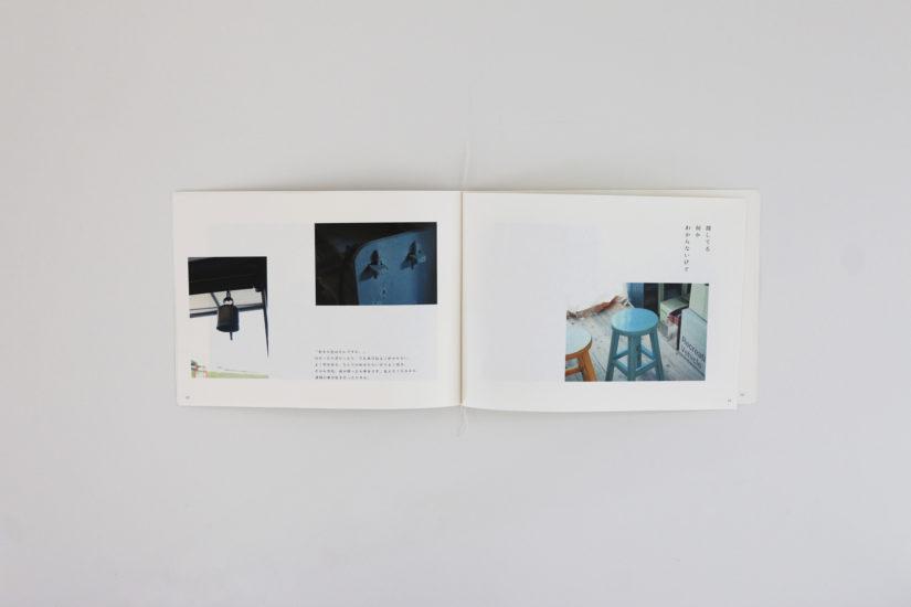 photobook「柴又に、出会う」