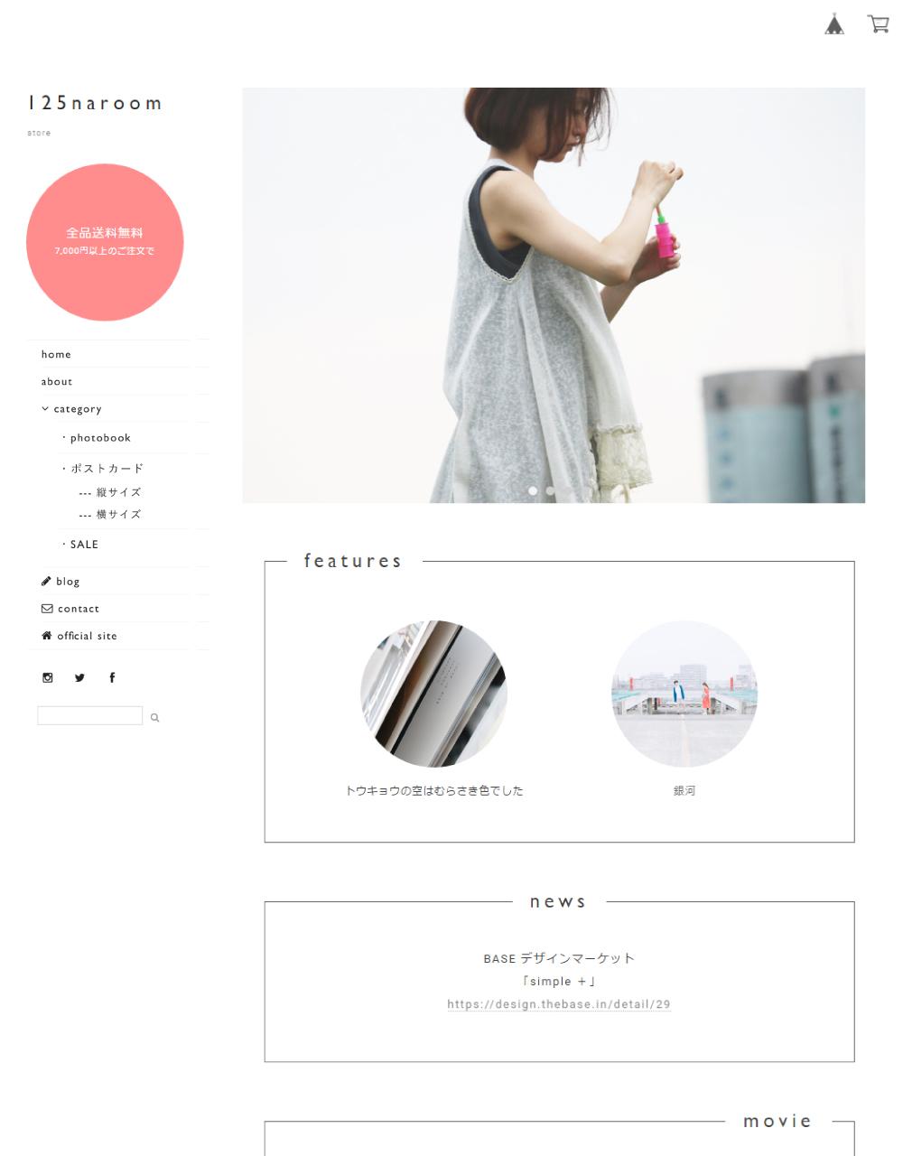 sample - 白背景 -