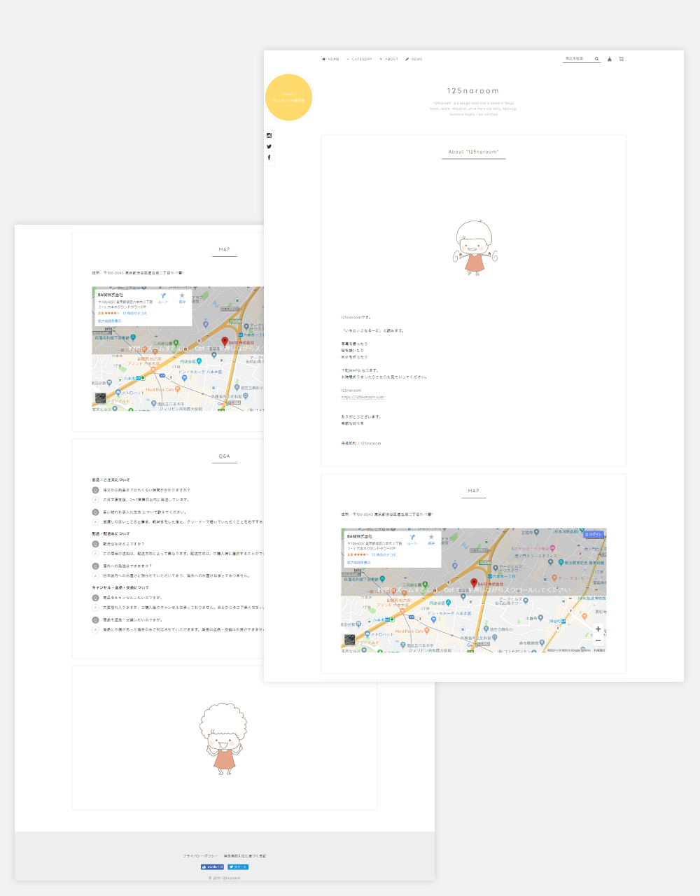 fuwari | BASE デザインマーケット ネットショップのデザインをもっと自由に