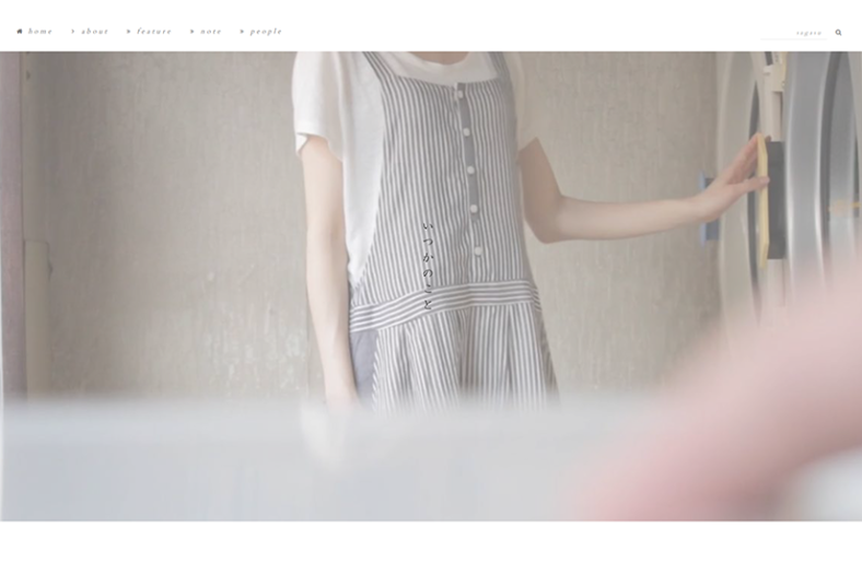 『いつかのこと』というWebサイトを作りました。