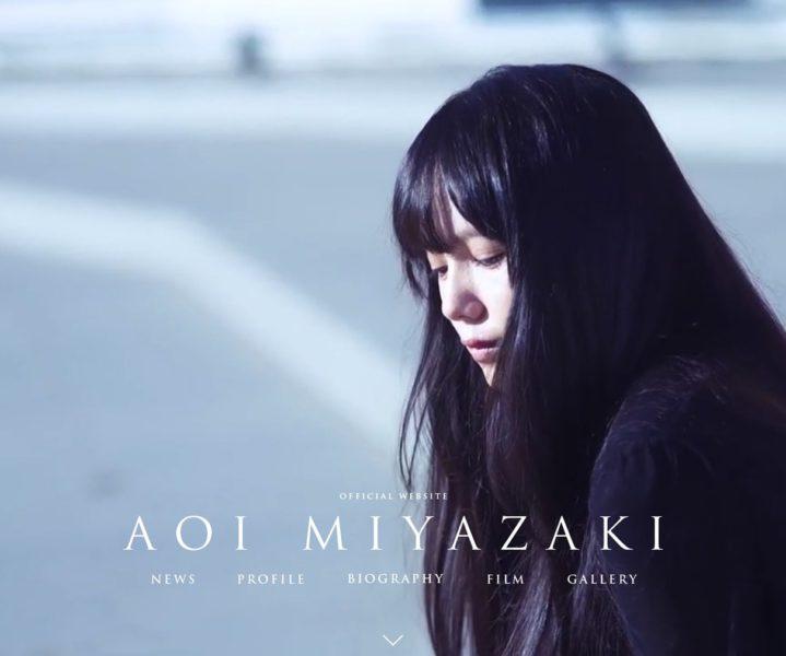 AOI MIYAZAKI official website – 宮﨑あおい
