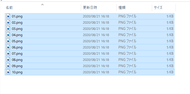 【Windows】ファイルやフォルダの一覧を簡単に取得する