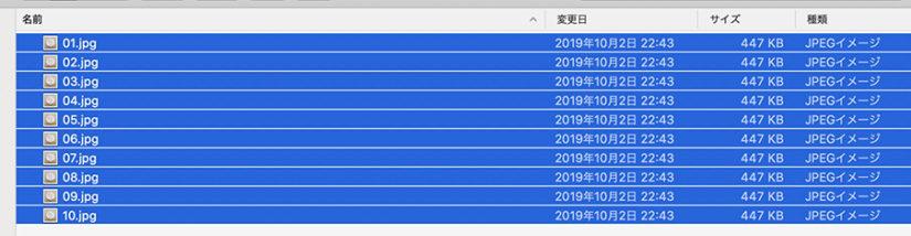 【Mac】ファイルやフォルダの一覧を簡単に取得する