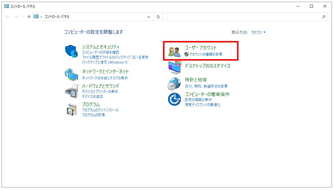 【Windows 10】共有サーバー(NAS)の共有フォルダにアクセスできなくなった時の対処法